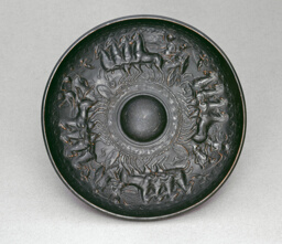 Phiale (Shallow Bowl for Pouring Ritual Libations)