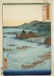 """Awaji Province: Goshiki Beach (Awaji, Goshiki hama), from the series """"Famous Places in the Sixty-odd Provinces (Rokujuyoshu meisho zue)"""""""