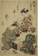 Sugoroku Players