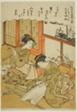 "Returning Sails of the Bamboo Knives (Takenaga no kihan), from the series ""Eight Views of Maids' Utensils (Jochu tedogu hakkei)"""