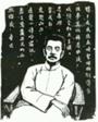 Lu Xun (Zhongguo zuojia- Lu Xun xiansheng)