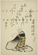 The Poet Kisen Hoshi, from the series Six Immortal Poets (Rokkasen)