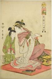 """Hour of the Dog (Inu no koku), from the series """"Twelve Hours in Yoshiwara (Seiro juni toki tsuzuki)"""""""