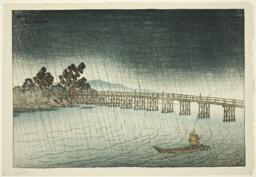 """Kara Bridge at Seta (Seta no Karahashi), from the series """"Eight Views of Omi (Omi hakkei)"""""""