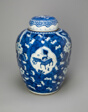 Antiques and prunus jar and cover