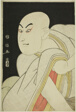 The actor Sawamura Sojuro lll as the lay priest Kiyomori