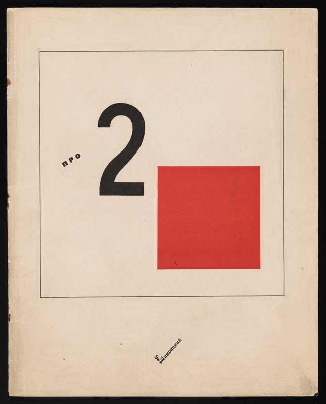 About Two Squares A Suprematist Tale Of Two Squares In Six The