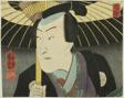 "Suo Province, from the series ""Modern Scenes of the Provinces in Edo Brocades (Edo nishiki imayo kuni zukushi)"""