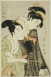 "Osome and Hisamatsu, from the series ""Beauties in Joruri Roles (Bijin awase joruri kagami)"""