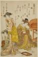 "The Courtesan Hitomoto of the Daimonjiya, from the album ""Comparing New Beauties of the Yoshiwara - A Mirror of Their Own Writings (Keisei shin bijin awase jikihitsu kagami)"""