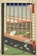 "Asakusa Rice Fields and Torinomachi Festival (Asakusa tanbo Torinomachi mode), from the series ""One Hundred Famous Views of Edo (Meisho Edo hyakkei)"""