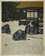 Garden No. 14 (Niwa No. 14)