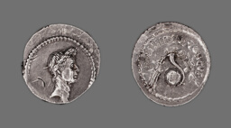 Denarius (Coin) Portraying Julius Caesar