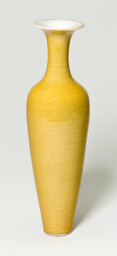 Amphora-Shaped Vase