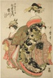 The Courtesan Ichikawa of the Matsubaya in Edo-machi Itchome, with her Child Attendants Tamamo and Mitsumo