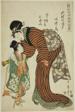 "Ginjuro's Wife Oyumi from the Play ""Whirlpools of Awa"" (Awa no naruto, Ginjuro nyobo Oyumi), from the series ""Bamboo Nodes in Puppet Theater Designs (Ayatsuri moyo take no hitofushi)"""