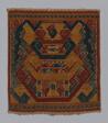 Tampan (Ceremonial Cloth)