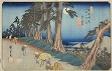 """No. 26: Mochizuki, from the series """"Sixty-nine Stations of the Kisokaido (Kisokaido rokujukyu tsugi no uchi)"""""""