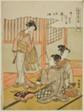 "Archery (Sha), from the series ""Informal Versions of the Six Accomplishments in the Floating World (Ukiyoe rikugei ryaku)"""