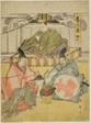 Act One: Tsurugaoka Hachiman Shrine from the play Chushingura (Treasury of the Forty-seven Loyal Retainers)