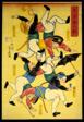 Five Men Doing the Work of Ten Bodies (Gonin jushin no hataraki)