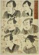 Caricatures of Laughing Actors Scribbled on a Wall (Hakumensho kabe no mudagaki)