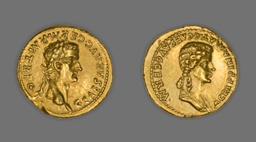 Aureus (Coin) Portraying Emperor Gaius (Caligula)