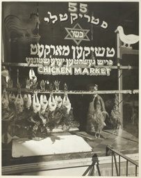 Chicken Market, 55 Hester Street, Manhattan