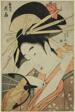 The Courtesan Hanaogi of the Ogiya