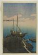 """A Boat Laden with Masonry, Awa Province (Ishizumu fune [Boshu]), from the series """"Souvenirs of Travel, First Series (Tabi miyage dai isshu)"""""""