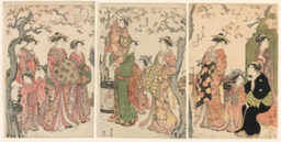 Courtesans and Their Child Attendants under Blossoming Cherry Trees
