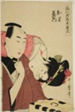 "Ohan and Choemon, from the series ""Fashonable Patterns in Utamaro Style (Ryuko moyo Utamaro-gata)"""