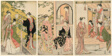 A Modern Version of Ushiwakamaru Serenading Princess Joruri
