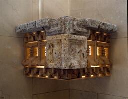 Imperial Hotel: Lobby Lantern Fragment