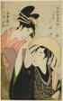 "Shirai Gonpachi and Komurasaki, from the series ""Beauties in Joruri Roles (Bijin awase joruri kagami)"""