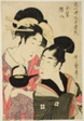 "Komurasaki and Gonpachi, from the series ""Fashonable Patterns in Utamaro Style (Ryuko moyo Utamaro-gata)"""