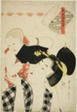 "Mother and Child, from the series ""New Patterns dyed in Five Colors (Shingata goshiki zome)"""