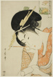 "Hanaogi of the Ogiya, from the series ""Renowned Beauties Likened to the Six Immortal Poets (Komei bijin rokkasen)"""