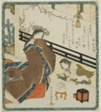 "A Court Lady as Daikoku, from the series ""Seven Women as the Gods of Good Fortune for the Hanagasa Poetry Club (Hanagasaren shichifukujin)"""