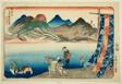 "Akasaka, Fujikawa, Okazaki, Chiryu, and Narumi, from the series ""Famous Places on the Fifty-three Stations of the Tokaido, Five Stations (Tokaido gojusan eki goshuku meisho)"""
