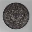 Parade Shield of Henry II, King of France (reigned 1547-1559), copy of