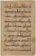 Qur'an leaf in Eastern Kufic script