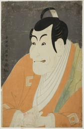 The actor Ichikawa Ebizo IV as Takemura Sadanoshin