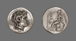 Tetradrachm (Coin) Portraying Alexander the Great