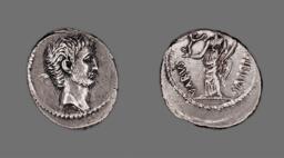 Denarius (Coin) Portraying Mark Antony