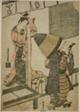 Beauty of Ibarakiya Pulling at a Man's Umbrella - a Parody of the Legend of Watanabe no Tsuna and the Ibaraki Demon