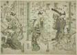 A Triptych of Fashionable No Plays (Furyu Utai Sambukutsui)