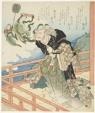 Benzaiten appearing to Taira no Kiyomori