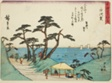 "Shirasuka: View of Shiomi Slope (Shirasuka, Shiomizaka no zu), from the series ""Fifty-three Stations of the Tokaido (Tokaido gojusan tsugi),"" also known as the Tokaido with Poem (Kyoka iri Tokaido)"