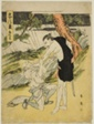 Act Five: Yamazaki Highway from the play Chushingura (Treasury of the Forty-seven Loyal Retainers)
